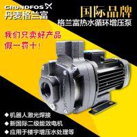 Grundfos格兰富增压泵CM10-1卧式多级离心泵220V水泵