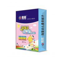 桂林腻子粉生产厂家刚玉品牌内墙耐水钢化腻子粉批发