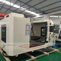 立式数控加工中心VMC850台湾主轴上银丝杠CNC加工中心广纳机床系统可选配