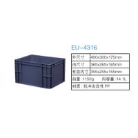 广东广州厂家直供EU4316