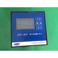 武汉氧化锆分析仪,武汉硫酸专用分析厂家,氧分析仪价格多少