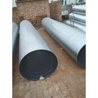 山东管通各型号正品螺旋风管厂价批发、支持定制
