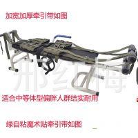 批发永辉颈腰椎牵引设备牵引床人体拉伸器增高器牵引系列带扶手