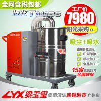坦龙工业吸尘器工厂车间用吸尘吸水机大功率不锈钢工业吸尘吸水机