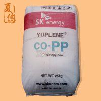 供应供应高流动PP/韩国sk/B391M/注塑级 本白色pp/通用塑料原料