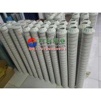 PALL颇尔液压滤芯HC8904FKN39H
