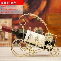 家居酒柜现代摆件装饰品简约个性酒架欧式家里可爱红酒新家新房