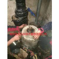 南京维修上海三星SL100-200立式离心泵