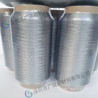 耐高温金属纤维系列  不锈钢纤维金属绳 纱线不锈钢纤维金属带