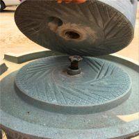 供应低温艾绒石磨机设备 高硬度五谷杂粮豆浆石磨机
