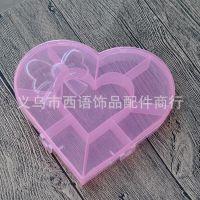心形爱心固定透明塑料收纳盒橡皮圈首饰DIY串珠整理储物包装盒