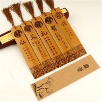 中国风特色古典随身流苏竹子书签出国留学开学送老师同学小礼物