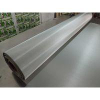 304不锈钢丝网各种材质,1-3000目,沃德生产定做