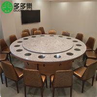 大理石电动桌 酒店电动火锅桌 自动旋转的火锅大圆桌 简约现代