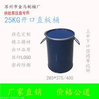 5加仑光板硅胶桶供胶泵加仑泵专用化工直板铁桶