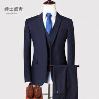 北京五洲之星企业员工职业西装定制公司