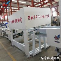 全自动纸箱生产线 印刷粘箱打包一体机 高速水墨印刷开槽机 YF-XZ1224 HUAYU华誉