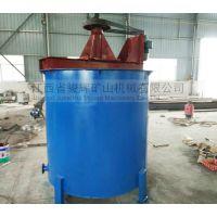 万顺通多功能搅拌机混合设备,矿用搅拌桶在浮选工艺工艺中有哪些方面的作用?
