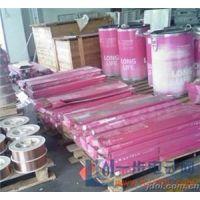 原装德国蒂森Thermanit MTS 3耐热钢焊丝ER90S-B9焊丝正品