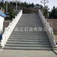 长期批发定制景区石栏杆 公园楼梯防护栏板 护城河栏杆