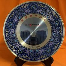 白城商会成立纪念品 热门商会理事奖盘样式 纯铜年终庆典纪念品定做