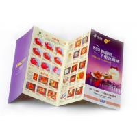 杭州画册印刷产品说明书印刷笔记本台历印刷
