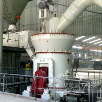 黎明重工 矿渣微粉立磨工艺图 矿粉厂设备 立式辊磨机结构简图