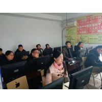 2019年淘宝开店流程培训 长桥电子商务培训学校