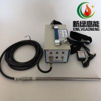 手持便携式高能点火器XLGNBD-12可充电便于移动