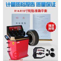 卡普雷森:汽车轮胎动平衡机、胎动平衡测试仪