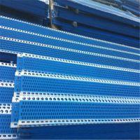 蓝色防风抑尘网 挡尘网 钢性防风网