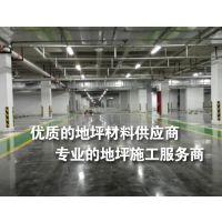 山东秀珀新材料科技有限公司