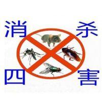 信阳医院蚊子防治费用 北京鹏辉生物科技供应