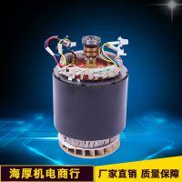 小型便捷式发汽油发电机设备 汽油发电机器 不锈钢发电机厂家批发