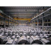 河南地区供应的B20AT1500无取向硅钢什么价格