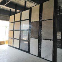 挂瓷砖展览架子@重庆瓷砖货架@地板砖钢条支架