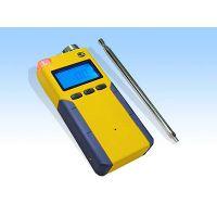 中西便携式气体检测仪(氢气)(泵吸式) 型号:GN8080-C库号:M75135