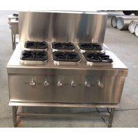 商用天然气六眼煲仔炉 西安巨尚 商用厨房设备