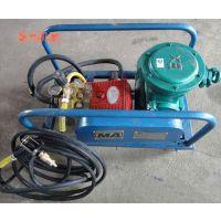 扬光BZ-40-2.5矿用阻化泵,煤矿灭火之利器
