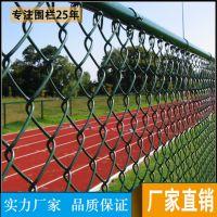 万宁羽毛球场分隔网 临高运动场围栏 白沙操场护栏网现货
