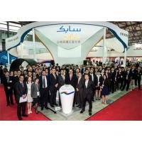 2019年沙特国际塑料展沙特橡塑展