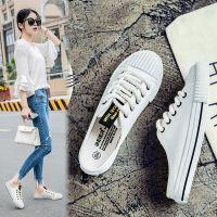 夏季女士布鞋韩版帆布鞋 半拖鞋包头白色无跟休闲鞋一脚蹬懒人鞋