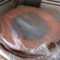 厂家直销现货铜管 紫铜盘管 紫铜方管 冷凝器铜管 异型铜材