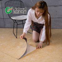 PVC地板自粘加厚防水塑胶地砖塑料地板革自贴地板大规格609*609MM