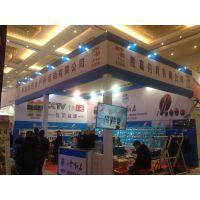 天津市展会特装展位(展台)设计搭建公司