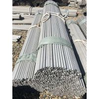 正品云南煤业大口径304 400*4.75现货不锈钢无缝管