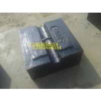 铸铁锁铸钢砝码配重砝码25kg哑铃配重程机械汇能