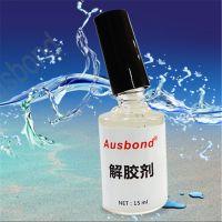 502解胶剂玻璃胶去除剂瞬干胶清除剂 美甲清除胶水 UV胶去除剂