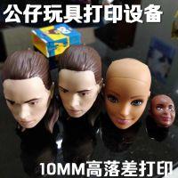供应深龙杰760i玩具uv打印机 玩具打印机厂家
