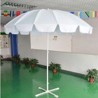 专业定制12骨太阳伞、户外遮阳伞、多骨户外广告太阳伞定制